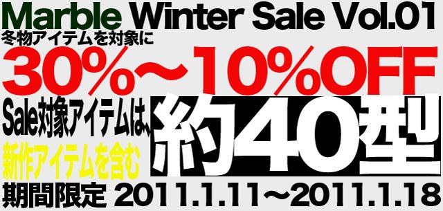 Mabrle-Winter-Sale-Vol.01Blog.jpg