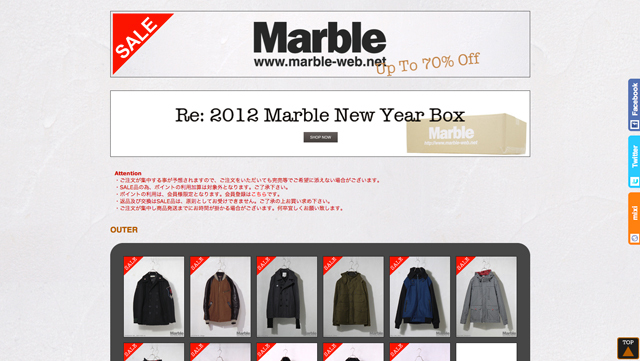 Marble-Web-Winter-Sale.jpg