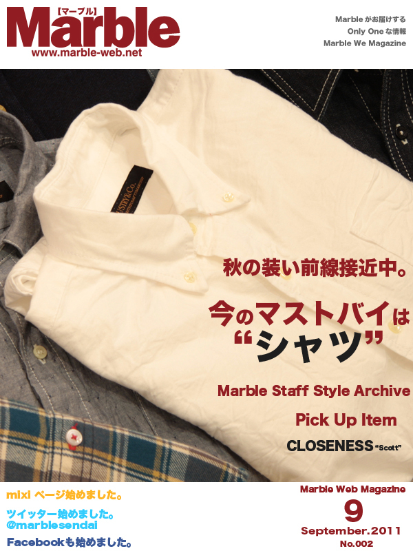 Marble_Web_Magagine_September_001.jpg