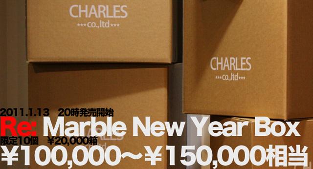 Re-Marble-New-Year-Box-Blog.jpg