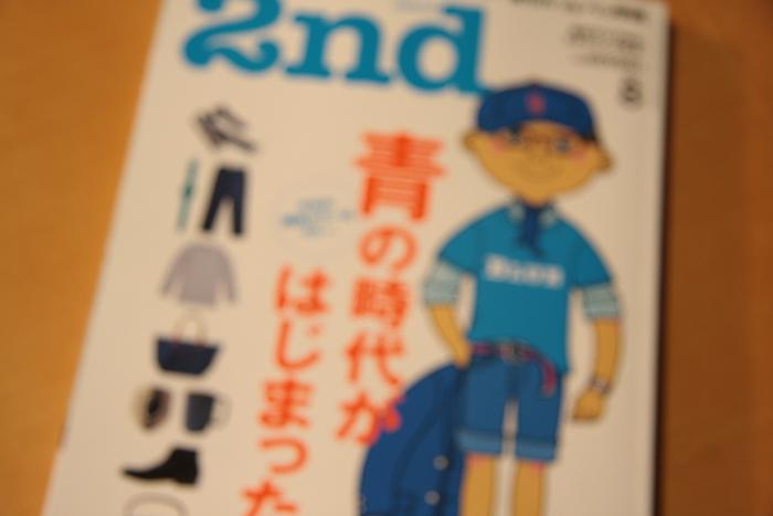 2nd_August.jpg
