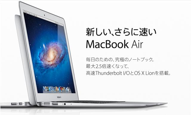 Apple-Mac-Book-Air.jpg