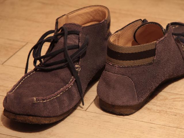 Flaph-Boots.jpg