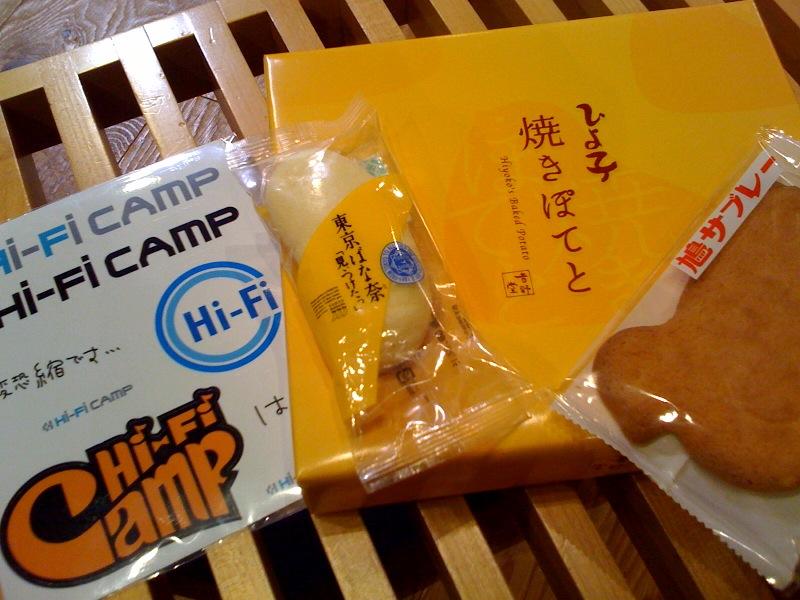 Hi-Fi%20CAMP%20%E3%81%8A%E5%9C%9F%E7%94%A3.jpg