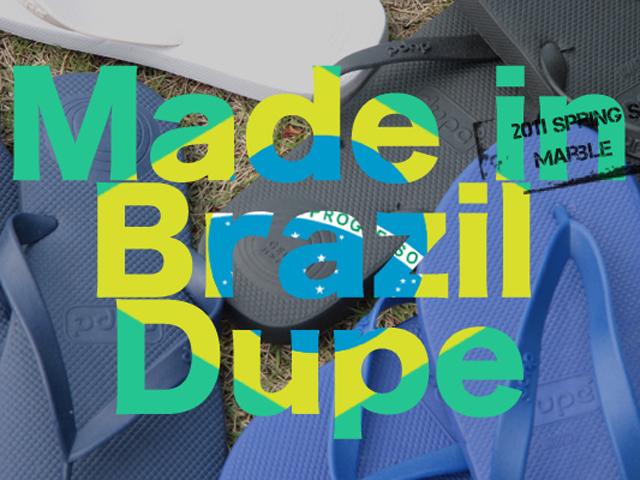 Mabrle-Top-Page-Dupe%E3%83%A0%E3%83%BC%E3%83%93%E3%83%BC%E3%83%96%E3%83%AD%E3%82%B0.jpg