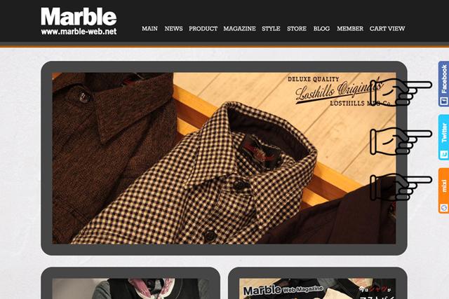 Marble-News039.jpg