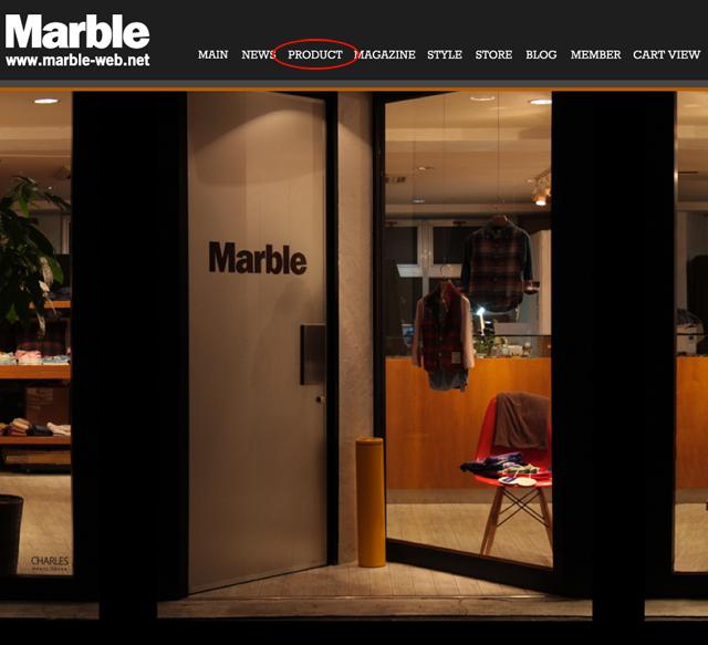 Marble-Web-Store.jpg
