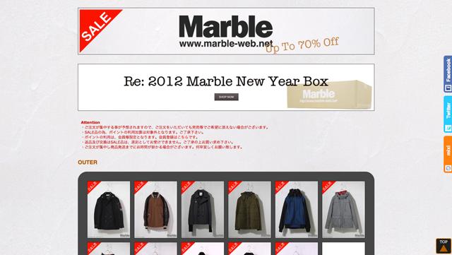 Marble-Web-Winter-Sale.jpg