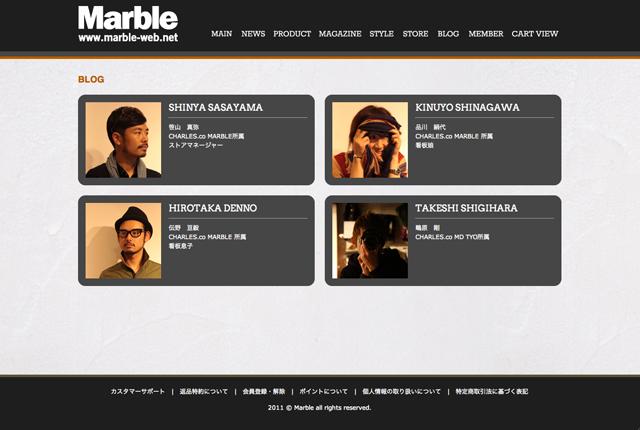MarbleBlogList.jpg