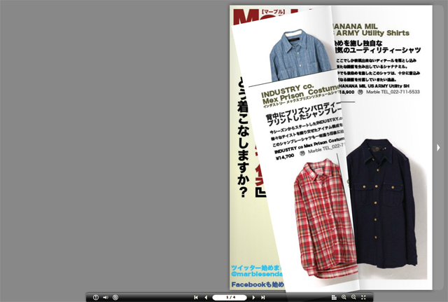 MarbleWebMagazine.jpg