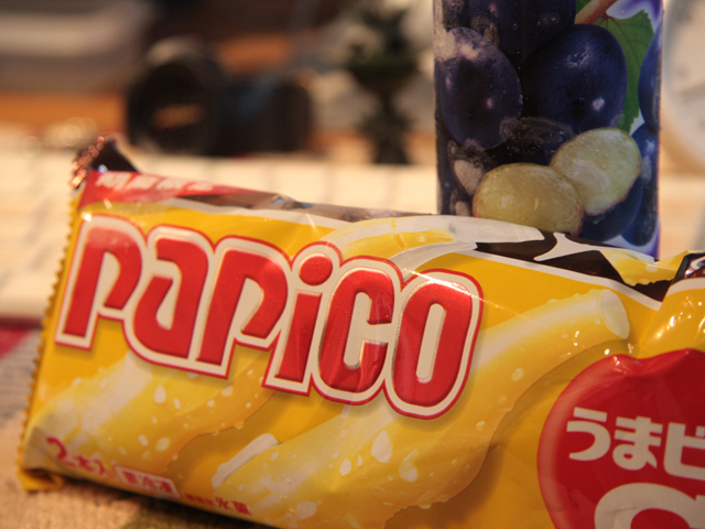 PAPICO.jpg