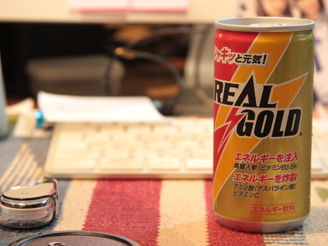 RealGold.jpg