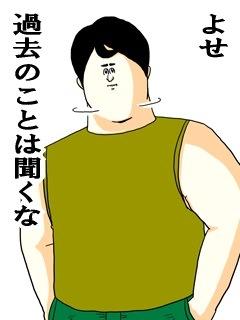 SASAYAMA_2012.12.10-05.JPG