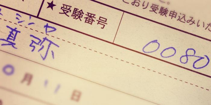 SASAYAMA_BLOG_2012.11.08-01.jpg
