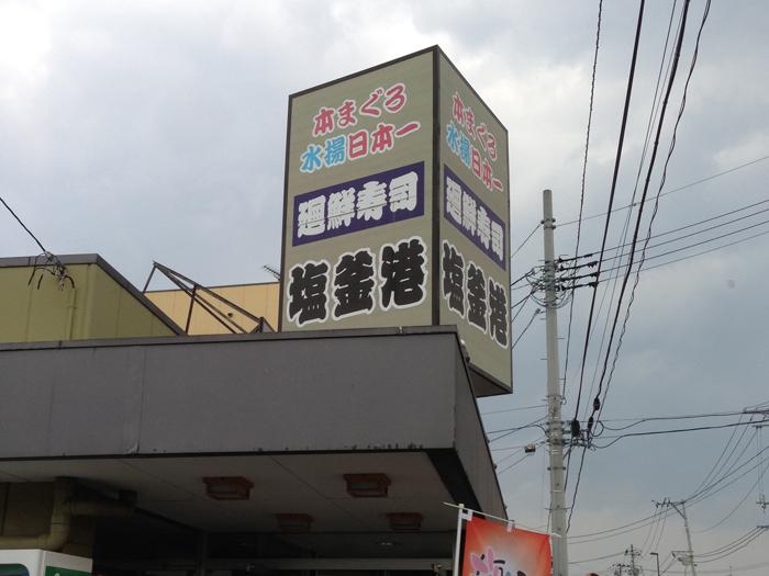 SASAYAMA_BLOG_2013.03.09-10.jpg