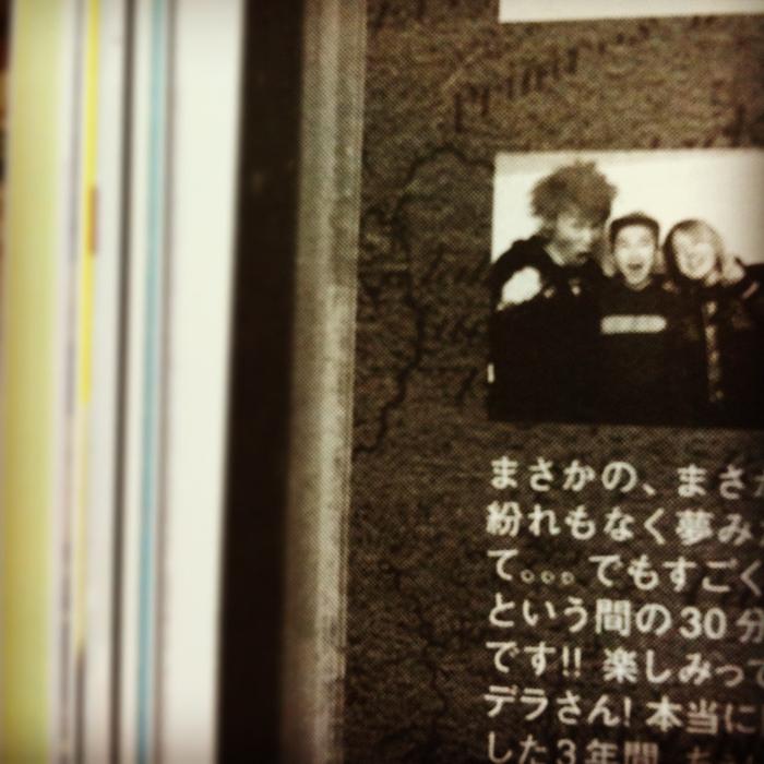 SASAYAMA_BLOG_HISTA.jpg