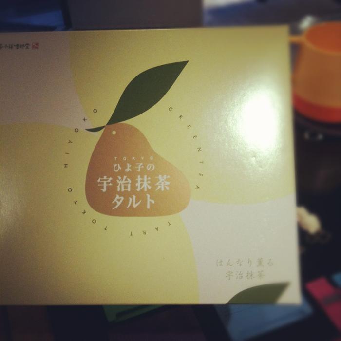SASAYAMA_BLOG_UJI.jpg