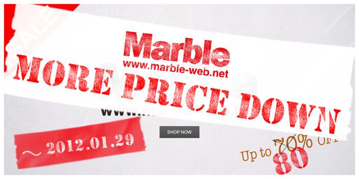 SASAYAMA_Blog_Marble_More_Sale.jpg