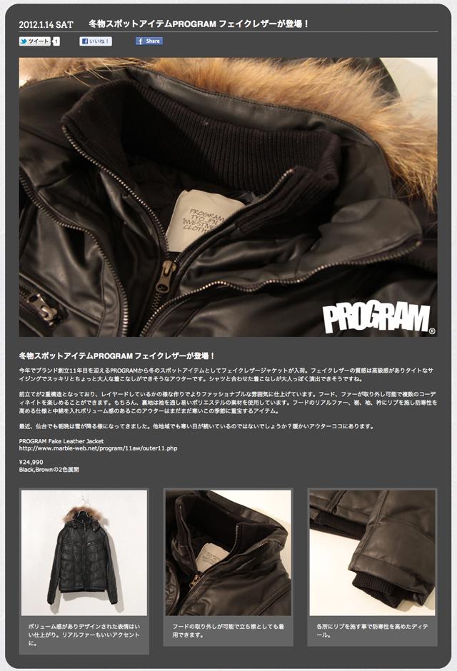 SASAYAMA_Blog_News.jpg