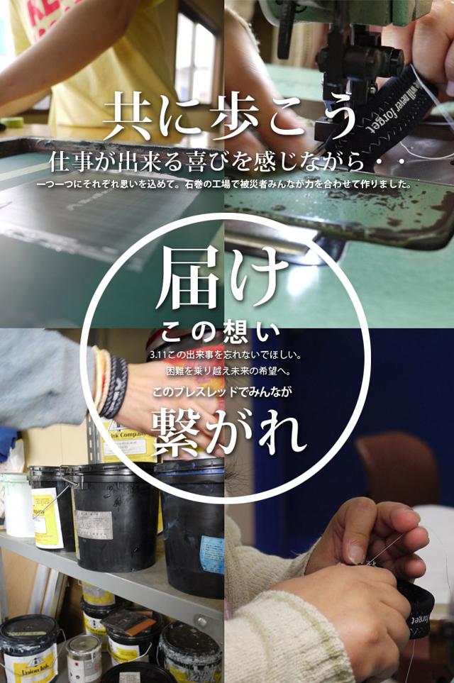 SASAYAMA_Blog_PJ.jpg