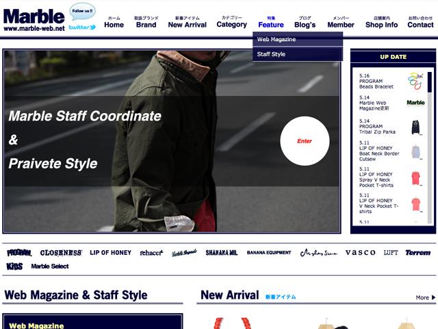 Staff%20Style%E3%81%AE%E5%A0%B4%E6%89%80.jpg.jpg
