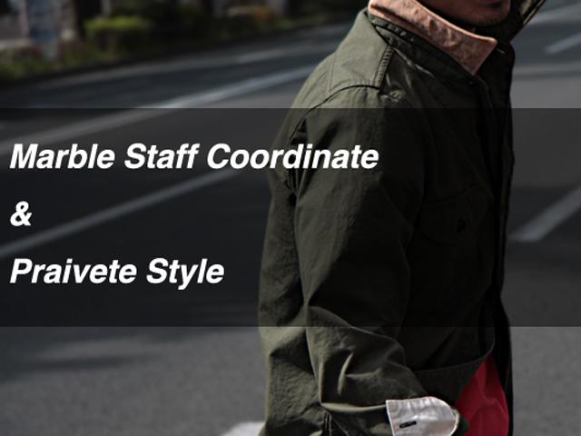 Staff-Style.jpg