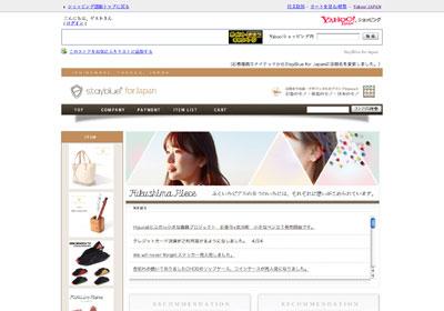 05_for_japan.jpg