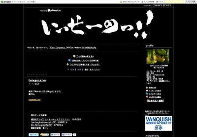 09_ceno.jpg