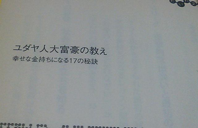 BLOGBOOK10090802.jpg